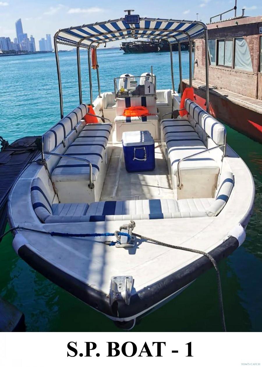 Geführte Angeltouren SP Boat 1