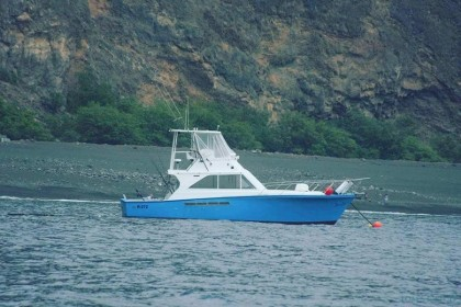 Fishing Charter Dona Pi