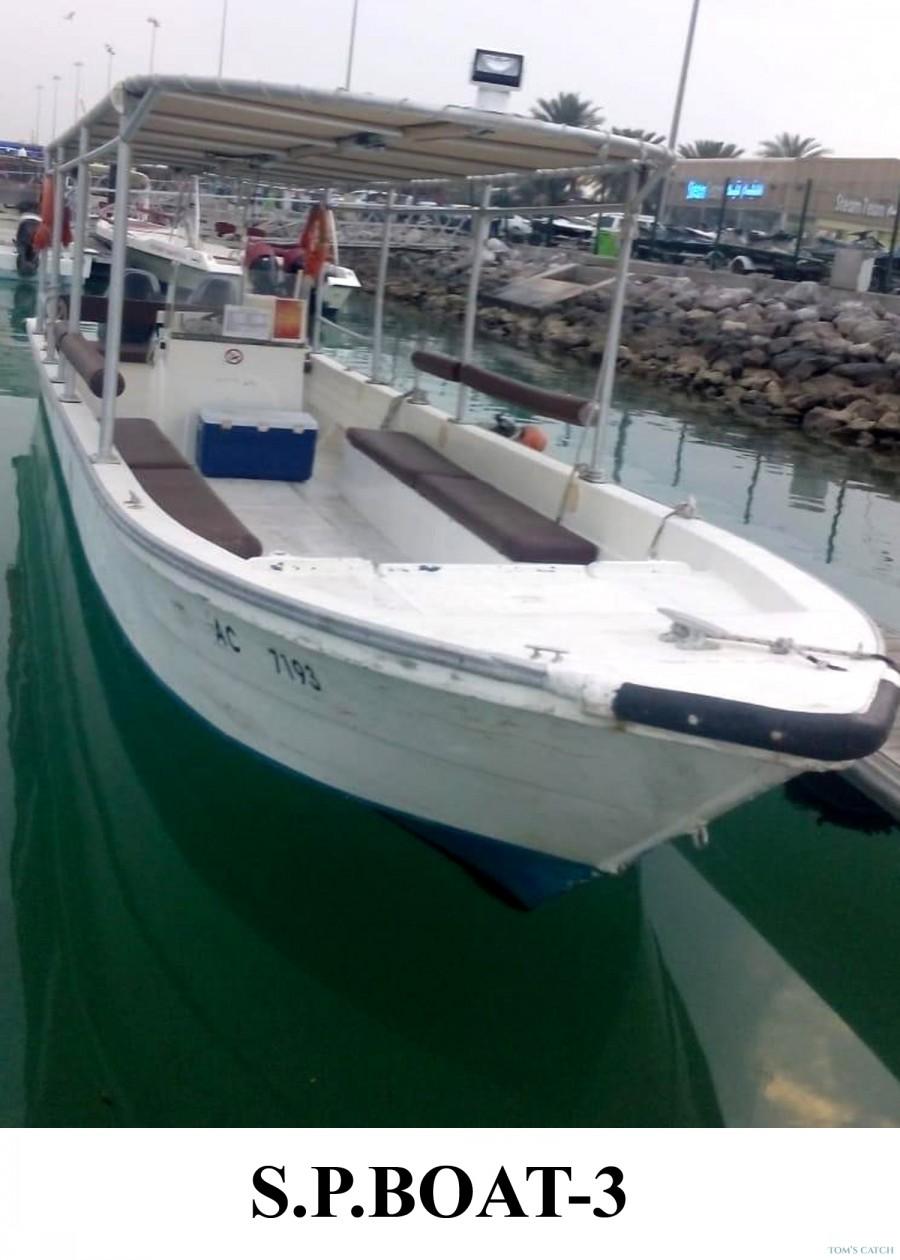 Fishing Charter SP Boat 3