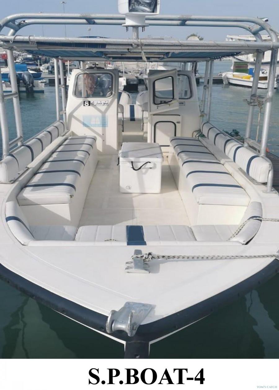 Fishing Charter SP Boat 4