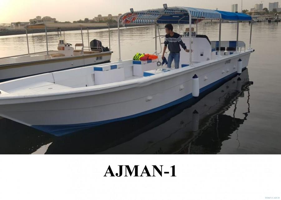 Charter de pêche Ajman 1