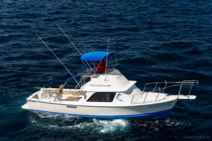 Charter de pêche Ruthless