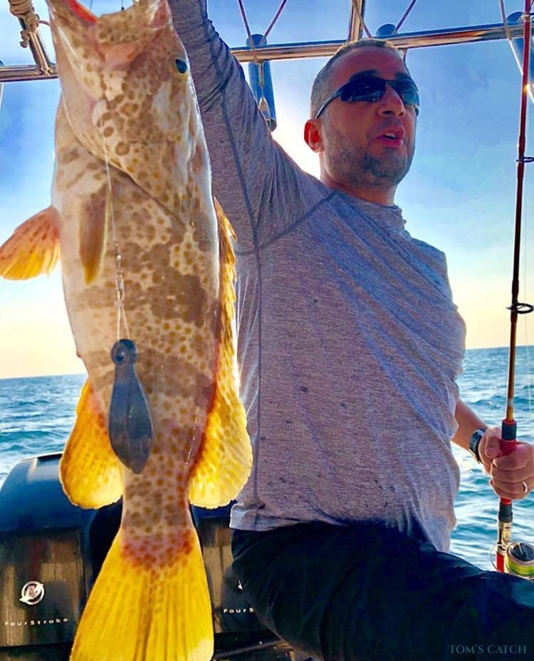 Charter de pêche UAQ1
