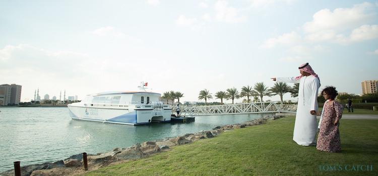 Verenigde Arabische Emiraten visgebied