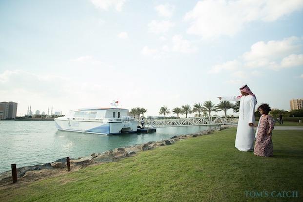 Sorties de pêche Émirats arabes unis